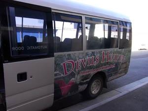 お迎えバス