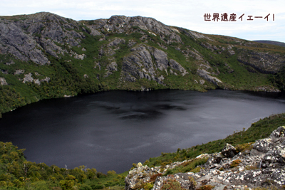 クレイター湖