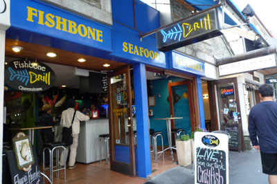 Fishbone Bar & Grill