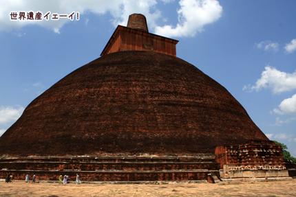 ジェタワナ仏塔
