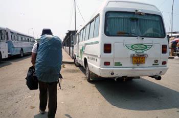 Bastin Mawatha Bus Station