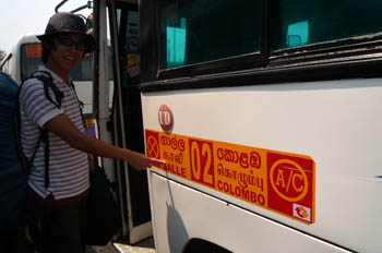 Bastin Mawatha Bus Station