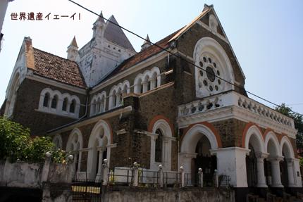 オール・セインツ聖堂