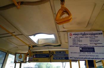 koyampetバス