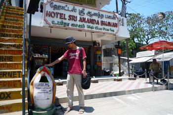 HOTEL SRI ANANDA BHAVAN