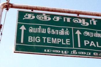 BigTemple