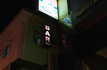 マドゥライ BAR