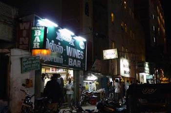 WINES BAR