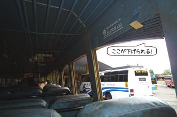 カニャークマリ~クイロンバス