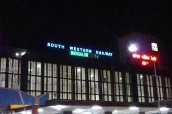 バンガロール(ベンガルール)駅