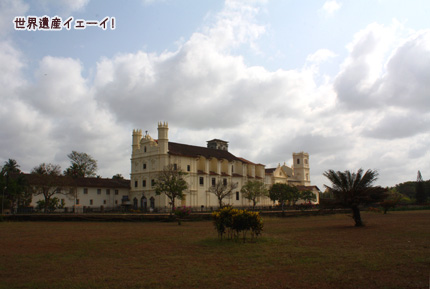 アッシジの聖フランシス修道院