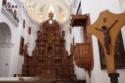 聖カジュタン教会