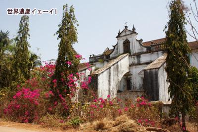 聖モニカ修道院