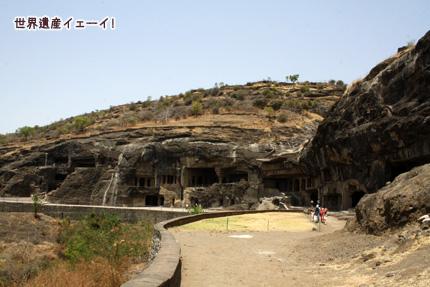 エローラ仏教窟