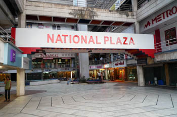 NATIONAL PLAZA