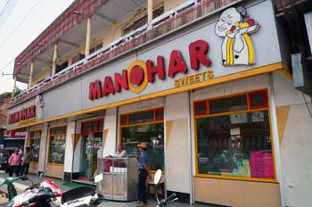 MANOHAR