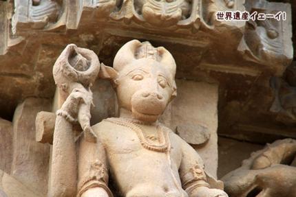 ヴァーマナ寺院