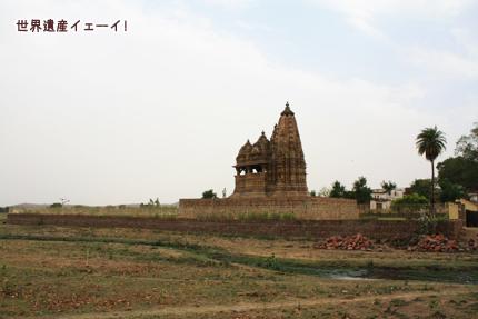 ジャヴァーリー寺院