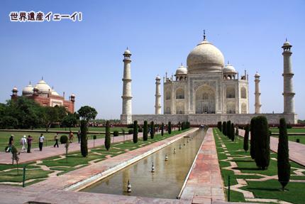タージマハル&モスク