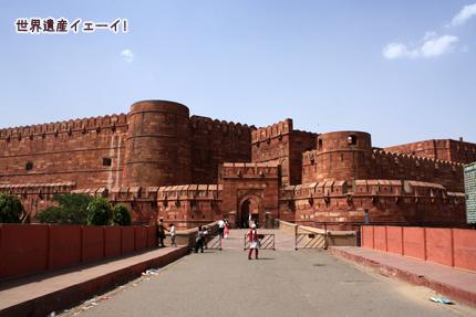 アマル・シング門(Amar Singh Gate)