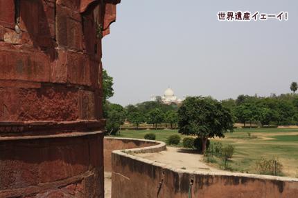 タージ・マハル(Taj Mahal)