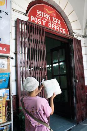 郵便局小包送付