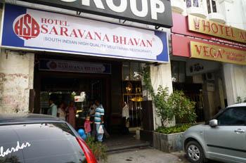 サラヴァナ・バワン(Hotel Saravana Bhavan)
