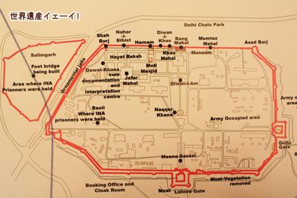 レッド・フォート地図