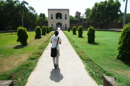 Garden of Bu Halima
