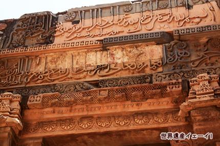 クッワト・アルイスラム・モスク
