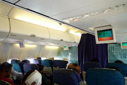 Oman Aviation