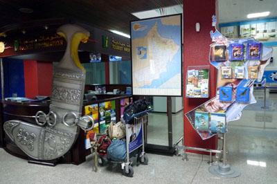 マスカット国際空港