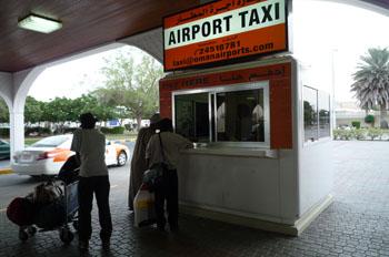 エアポート・タクシー