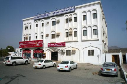Tanuf Residency