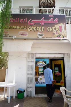 コーヒーショップ(Coffee Shop)