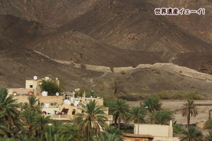 バハラ城壁