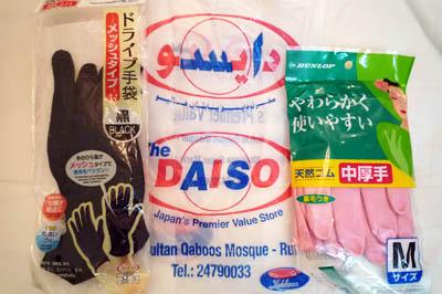 DAISO ダイソー