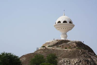 AL-RIYAM PARK