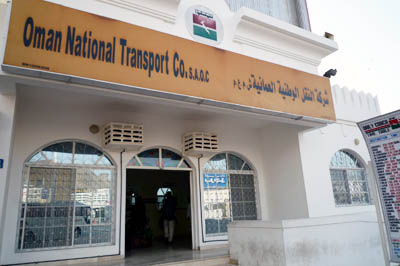ONTCバスステーション