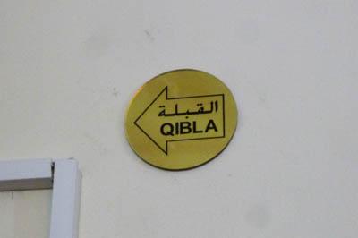 Deira Palace Hotel