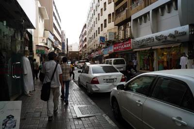 デイラ地区(Deira area )