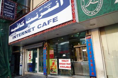 インターネットカフェ(INFINITE COM CAFE)