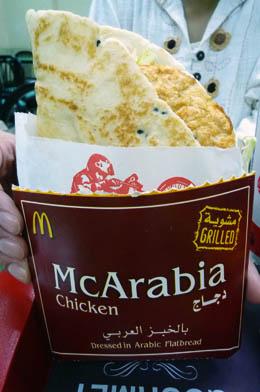 マックアラビア(Mc Arabia )