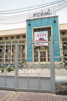 イラン・メッリー銀行(Bank Melli Iran)