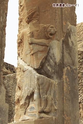タチャラ(ダレイオス1世の宮殿)