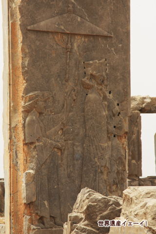 ハディーシュ(クセルクセス1世の宮殿)