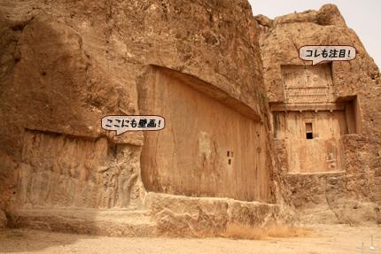 クセルクセス1世の墓