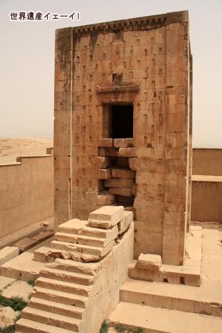 ゾロアスター教神殿