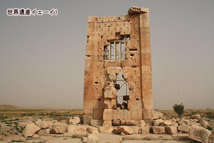 ソロモンの牢獄