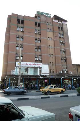 Iran Hotel(イーラーン ホテル)